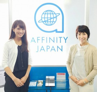 affinity-staff-320x303